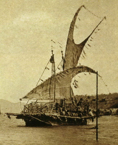 Hanuabada and Lagatoi Sailing Boat - Courtesy of the PNG Museum